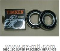 IH80 160 SUPER PRECISION BEARINGS BOC EDWARDS IH80 160