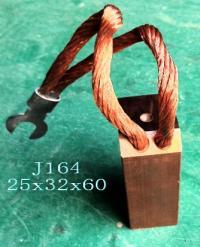 J164碳刷J164電刷25X3