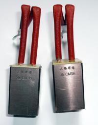CM3H碳刷 CM3H碳刷 CM