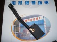 西安---上海摩根碳刷