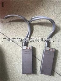 供應MG1147碳刷,MG1147電刷,規格20X40X100,價260/個