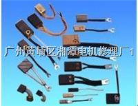 供應CH17F碳刷,CH17F電機碳刷,CH17F電刷的作用【**】 CH17F