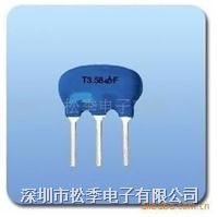 晶振ZTT系列內藏電容陶瓷諧振器 ZTT系列