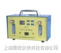 大氣采樣儀QC-2A雙氣路大氣采樣器 QC-2A
