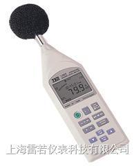 TES-1353積分式噪音計 TES-1353