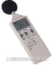 TES-1351數字式噪音計 TES-1351