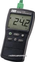TES1319溫度計 TES1319