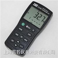 白金電阻溫度計 TES1318 溫度表 TES1318