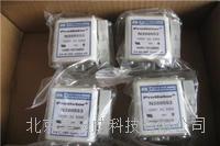 FERRAZ熔斷器PC70UD13C80D1A