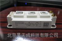 西門康IGBTSKIIP39AC126V2