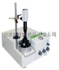 显微/化学发光扫描量热仪