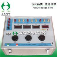 三相热继电器校验仪 YHRJC
