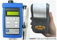 AUTO5-1五組分汽車尾氣分析儀  AUTO5-1