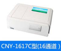 農藥殘留檢測儀 CNY-1617C