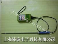 SK-100木粉锯末水分测定仪 木纤维水分仪 木粉水分测定仪 锯末水分测定仪 SK-100
