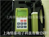 SK-100塑料泡沫水份测定仪 泡沫水分仪 泡沫水分测量仪 泡沫水分仪 泡沫含水率测定仪 SK-100