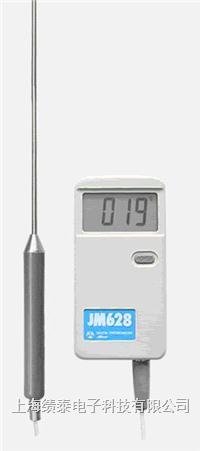 JM628数字点温计,接触式温度计-50~600度 数字测温仪 手持式温度仪 JM628