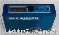 WGG-60光泽度测定仪(可充电式光泽度仪 ) 光泽度测量仪 光泽度仪 光泽度计 光泽度检测仪 WGG-60