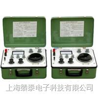 UJ33B型携带式直流(高)电位差计 UJ33B