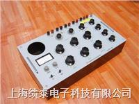 FMC 教学用组合式直流电位差计 FMC