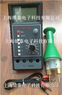 ST-85数字式木材测湿仪 木材水分仪 木材测水仪 木材水分测量仪 ST-85
