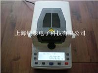 WY-105W煤炭水分仪-煤炭水分测定仪-煤炭水分测量仪 WY-105W