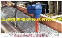 WY-8B近红外在线水分测定仪/在线近红外水分测定仪/非接触式近红外水分仪 WY-8B