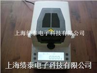 木炭水分测定仪-木炭水分检测仪-快速水分测定仪WY-100W WY-100W
