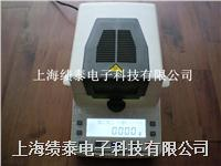 土壤水分测定仪-土壤水分检测仪-快速水分测定仪 WY-105W