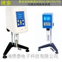 涂料胶水牛奶液体测试仪黏度计指针旋转粘度计 NDJ-5S8S9S