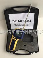 便携式陶瓷原料水分测定仪DH-705、DH-710、DH-720、DH-760