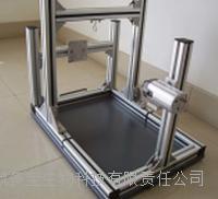 悬尾实验视频分析系统 DB008