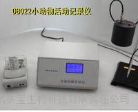 小动物活动记录仪 DB-YLS-1C
