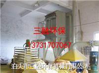 塑料厂单机除尘器