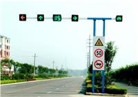 非機動車信號燈 05