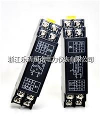 WS1525 二線制隔離配電器