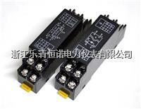 WS1523 電流輸出型模入隔離端子