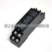 WS1524 電流輸出型模出隔離端子