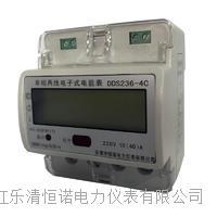 單相導軌式電能表DDS236-4 DDS236-4