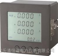 多功能電力儀表 PD1194E-*S4/*SY