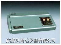 雙光束數字顯示測汞儀 F732-S