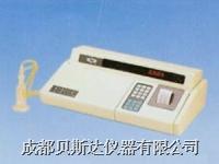 智能型測汞儀 F732-V