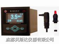 成都酸堿鹽濃度計價格 SJG-2032