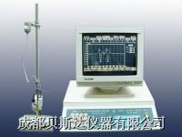 極譜分析儀 JP-303
