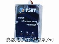 系統安全節電器 TSXT系列