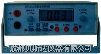 防雷元件測試儀  GYFC-2G