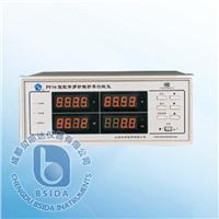 數字功率測試儀 PF56