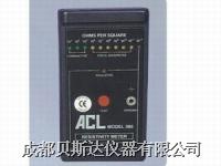 表面電阻測試儀 ST-3