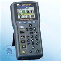 LANTEK 6A 線纜認證測試儀 LANTEK 6A
