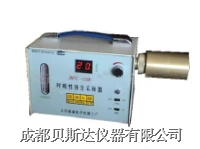 呼吸性粉尘采样仪 BFC-35B